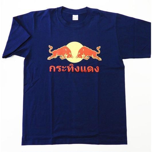 ビッグサイズTシャツ タイ語紅牛柄 ネイビー XXL