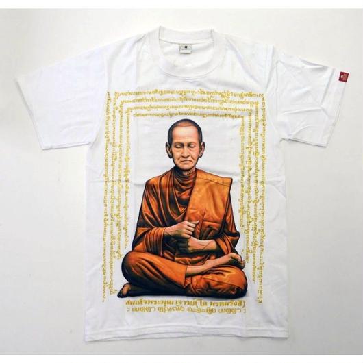 タイ高僧Tシャツ ソムデット・トー