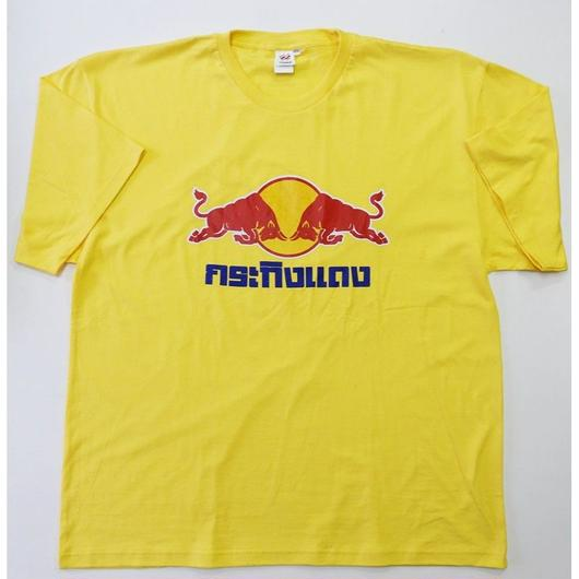 ビッグサイズTシャツ タイ語柄 XXXL