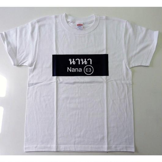 オリジナルTシャツ BTSナナ駅