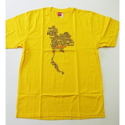 ビッグサイズTシャツ タイ地図柄 イエロー XXL~XXXXL