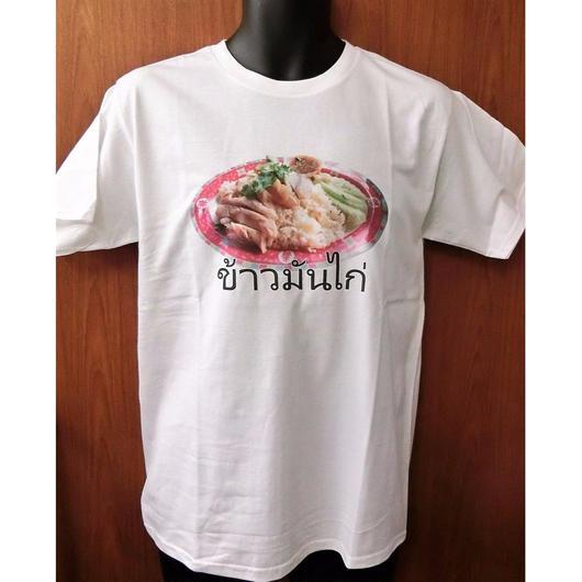 オリジナルTシャツ カオマンガイ