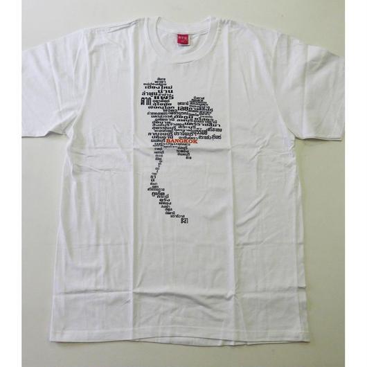 ビッグサイズTシャツ タイ地図柄 白 XXL~XXXXL
