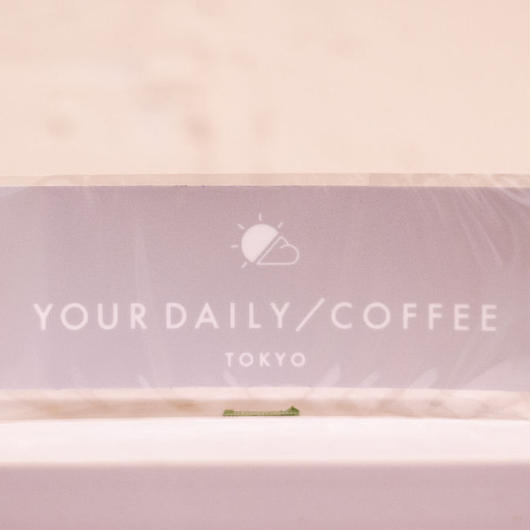 YOUR DAILY COFFEE ロゴステッカー グレー