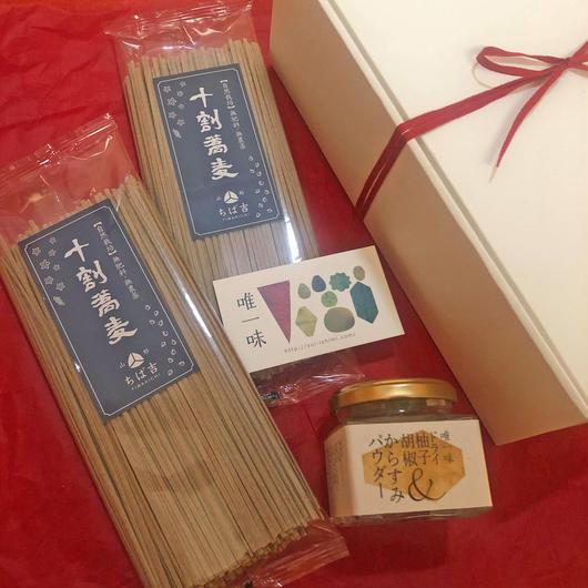 年越し蕎麦set A(ドライ柚子胡椒×からすみパウダー30g・ちば吉十割蕎麦200g×2袋)