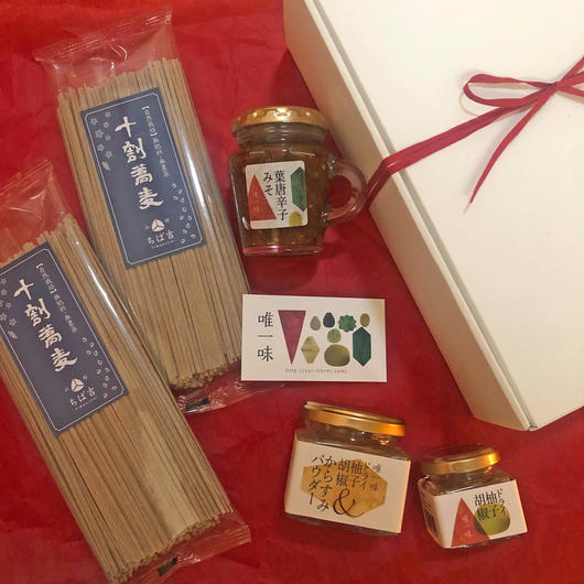 年越し蕎麦set B(ドライ柚子胡椒×からすみパウダー30g・葉唐辛子みそ・ドライ柚子胡椒・ちば吉十割蕎麦200g×2袋)