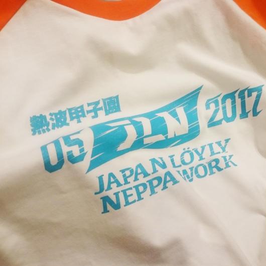 【Tシャツ】熱波甲子園2017Tシャツ・限定品・