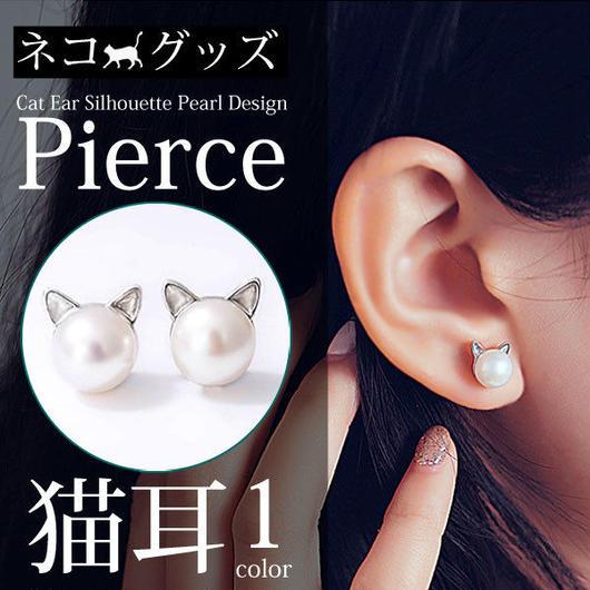 全1色!!猫耳シルエットパールデザインピアスイヤリング