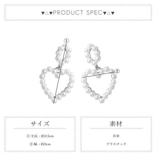 【ピアス】1色!ハートデザインパールピアス