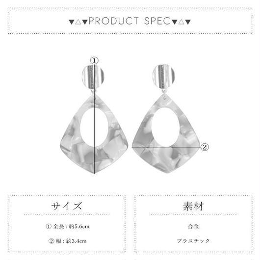 【ピアス】1色!シェル&ゴールドプレートデザインピアス