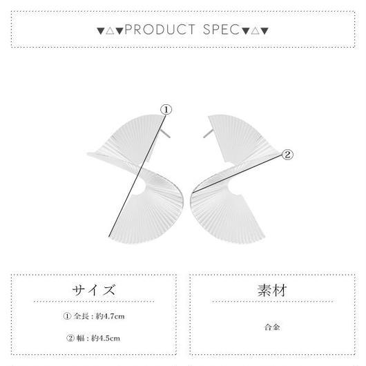 【ピアス】全2色!ウェーブデザインメタルピアス