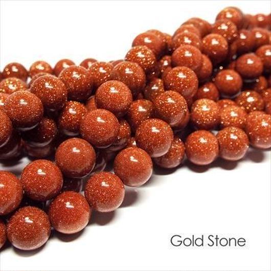 天然石 ビーズ ゴールドストーン 金砂石 連売り