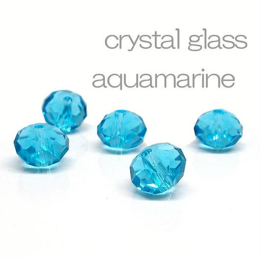 クリスタルガラス ビーズ ボタンカット アクアマリン 連売り