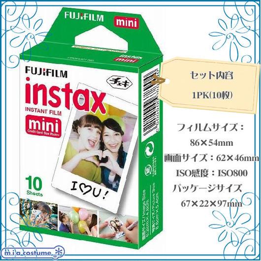 FUJIFILM チェキ用フィルム 単品 instax mini 1PK(10枚) 富士フイルム インスタントカラーフィルム