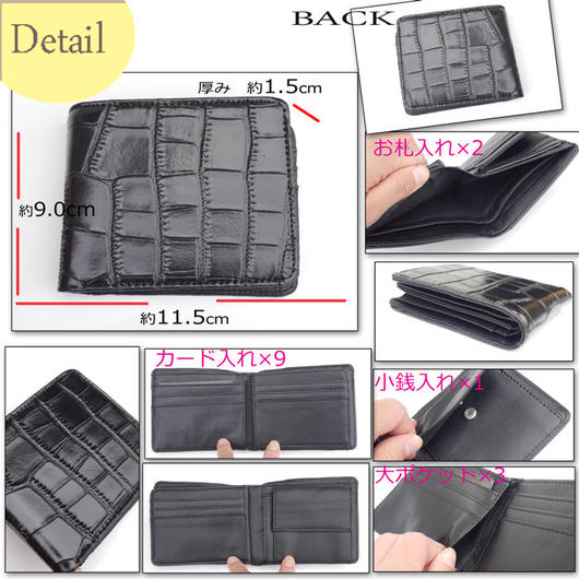 ◆牛革◆折り財布 カード入れ クロコ調型押し 財布 メンズ◆
