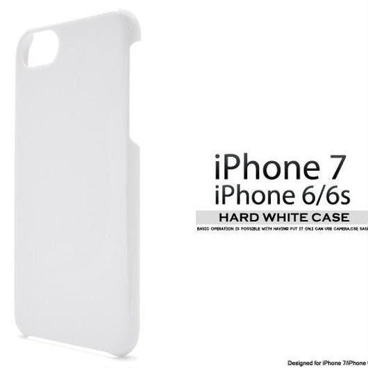 <アイフォン8/7/6s/6用>iPhone 8/7/6s/6用ハードホワイトケース