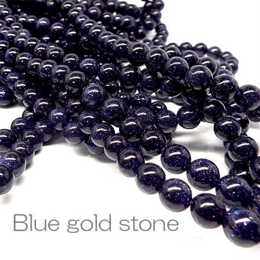 天然石 ビーズ ブルーゴールドストーン 紫金石 連売り
