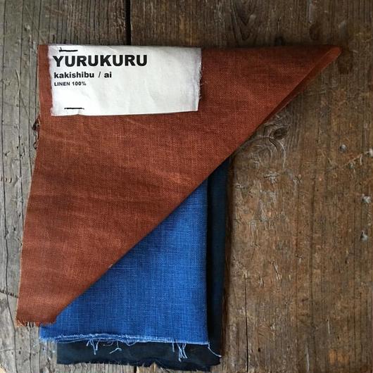 「YURUKURU ハギレ」