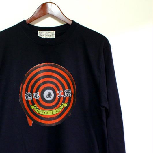 絶叫工房同心円 L/S Tシャツ