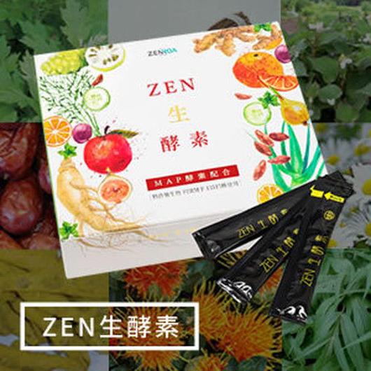 <即納>ZEN生酵素 30包 2個セット