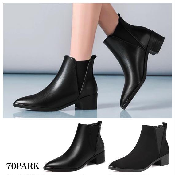 #Pointed Toe Side Gore Boots ポインテッドトゥ サイドゴア ローヒール ブーツ 全2タイプ