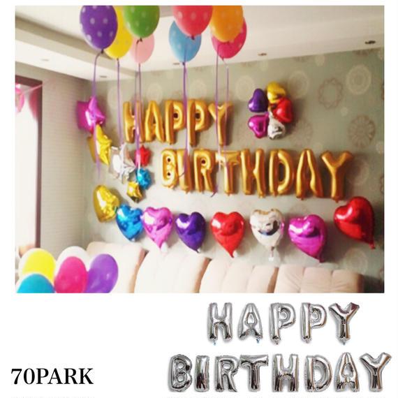 # Happy Birthday Balloon Set バースデー バルーン セット 誕生日 風船 サプライズ