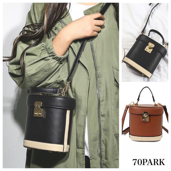 # 2way  Vanity Bag  バイカラー バニティバック 全2色 バケツ ショルダー