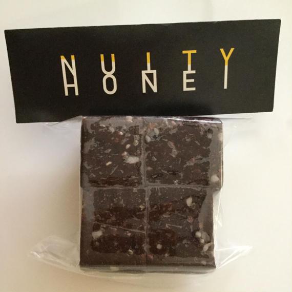 NUTTY HONEY CUBE カカオ