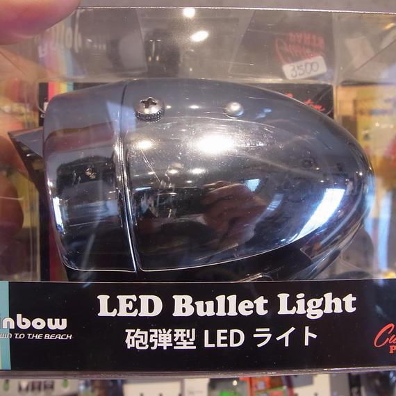 砲弾型ライト