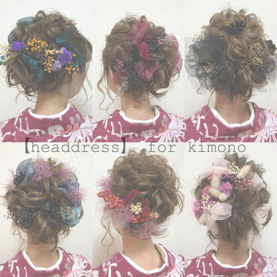 【semi order】和装用 髪飾り