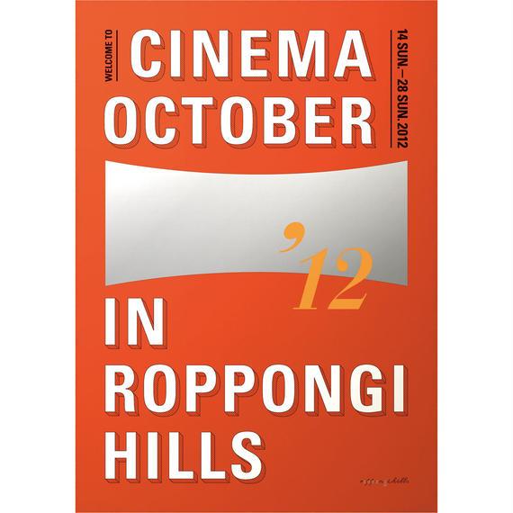 CINEMA OCTOBER C