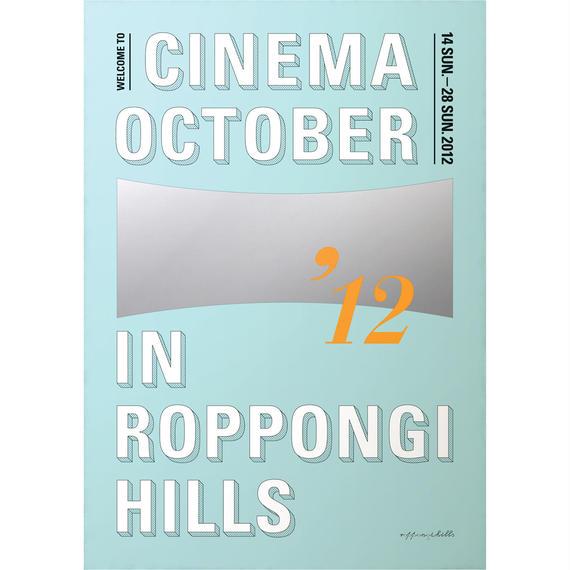 CINEMA OCTOBER A