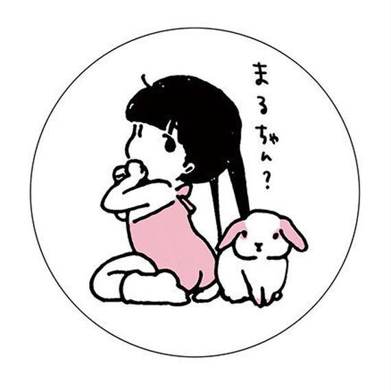 まるいシール/ブロークン