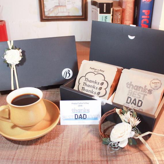 父の日[Coffee & Flower SET]メッセージドリップバック2種10個+ミニリースorミニフラワークリップ
