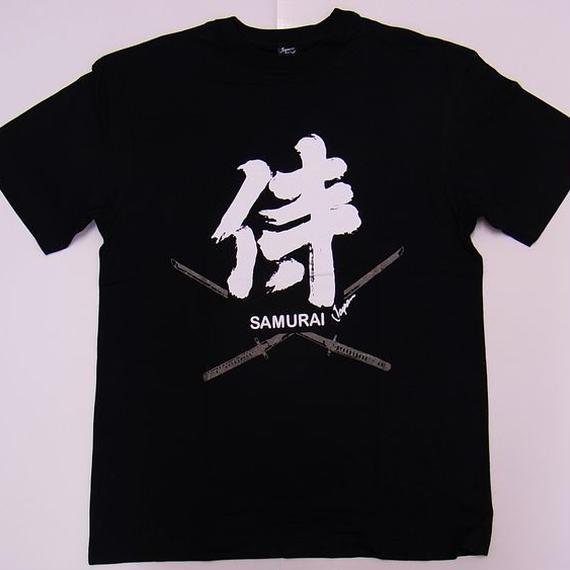 侍 Samurai T-shirt (Apx. $19) تيشيرت الساموراي