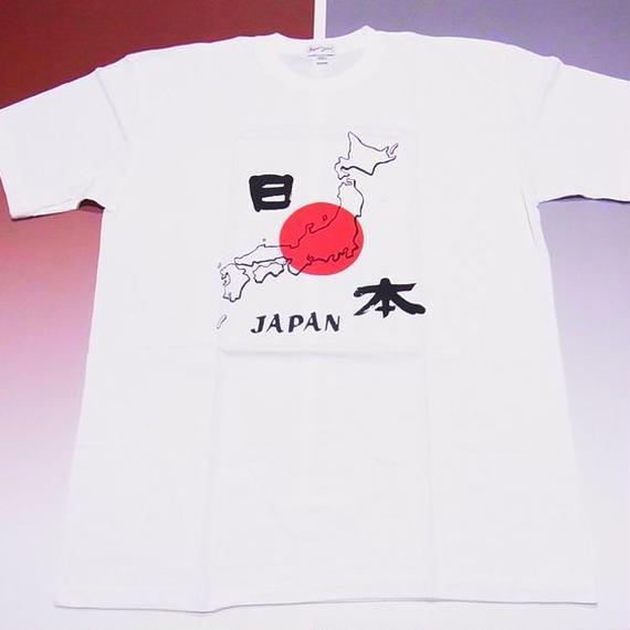日本 Japan Flag T-shirts  (Apx. $27) تيشيرت العلم الياباني