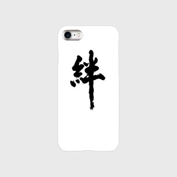 絆 (Kizuna) Smartphone Case  (Apx. $22) غلاف هاتف كيزونا