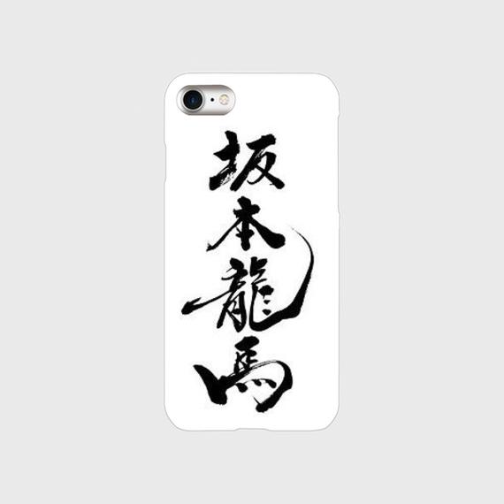 坂本龍馬 (Ryoma Sakamoto) Smartphone Case  (Apx. $20) غلاف ريوما ساكاموتو