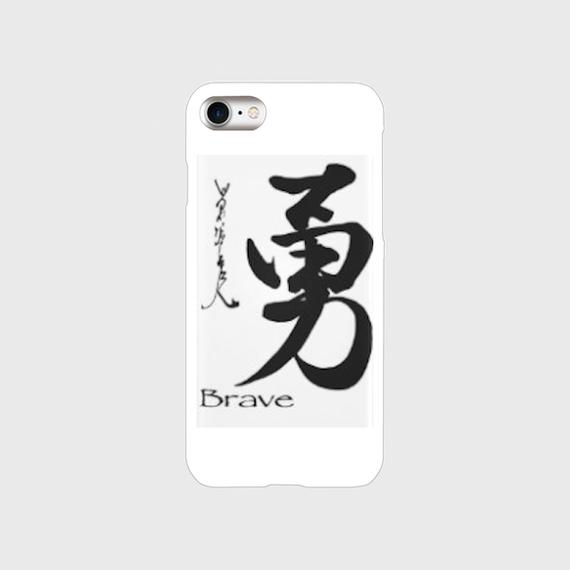 勇 brave Smartphone Case  (Apx. $18) غلاف هاتف ايسامو الشجاعة