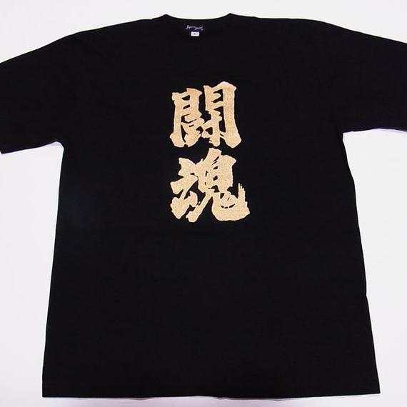 闘魂 Tokon T-shirt  (Apx. $21) تيشيرت تاكون