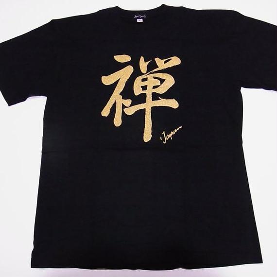 禅 Zen T-shirt  (Apx. $21) تيشيرت زين