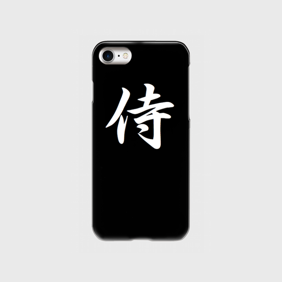 侍 version2 (samurai) Smartphone Case  (Apx. $19) غلاف هاتف الساموراي 2