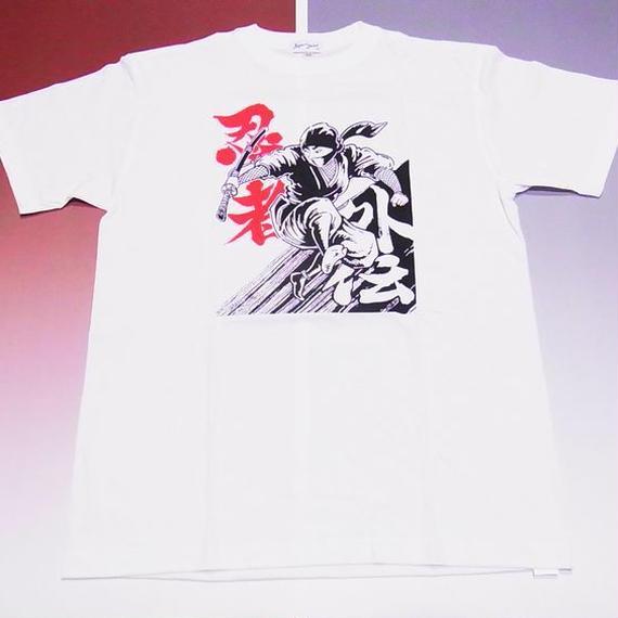 忍者 Ninja T-shirt (Apx.  $21) تيشيرت النينجا