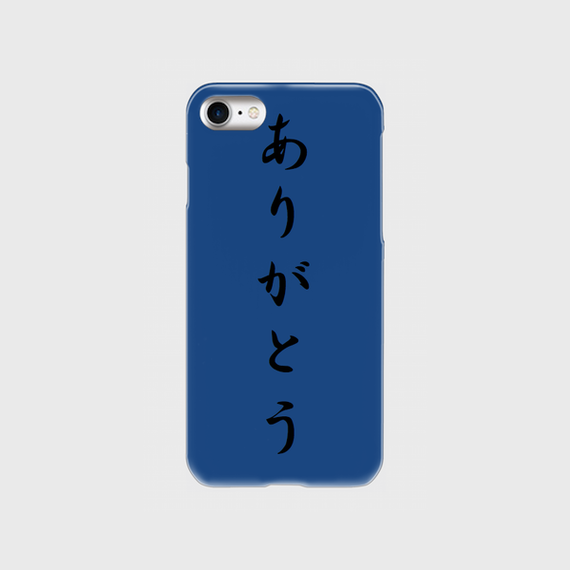 ありがとう (Thank you) Smartphone Case (Apx. $19) غلاف هاتف اريجاتو