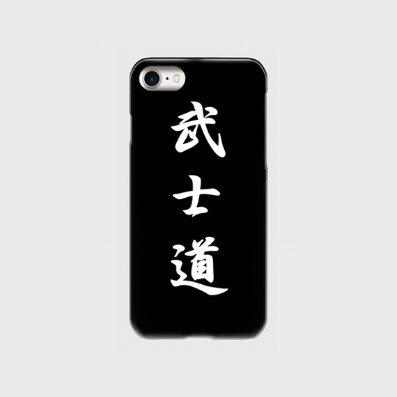 武士道 (Bushido) Smartphone Case (Apx. $22) غلاف هاتف بوشيدو