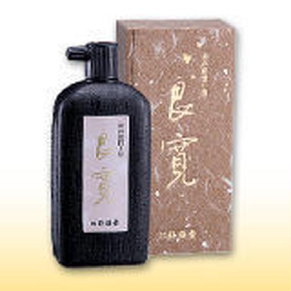 464 高級墨液 良寛(中濃)1,800㏄