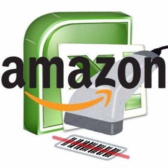 バーコードでピピッ!Amazonからエクセルに商品情報を取得するツール