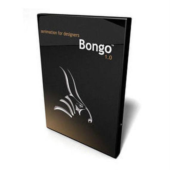 Bongo2 アカデミック版アップグレード