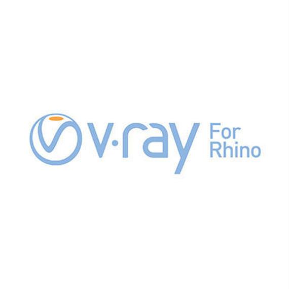 V-ray for Rhinoceros アカデミック版