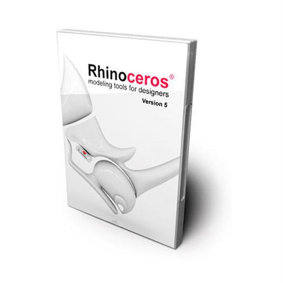 Rhinoceros 5.0 通常版アップグレード